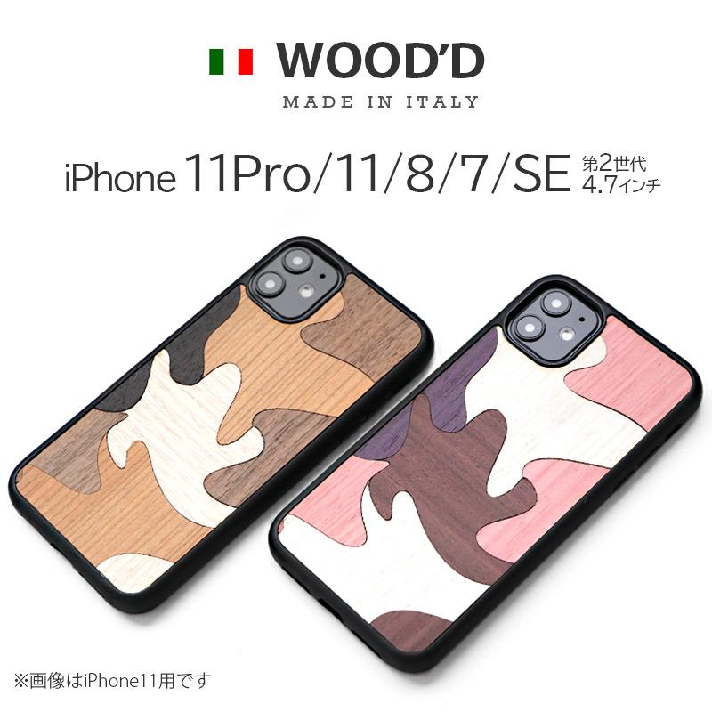 イタリアブランドWOOD'Dから、違った色合いの天然木を、寄木風に組み合わせてデザインされたiPhoneケースです。有名セレクトショップでも取り扱われる人気アイテムです。