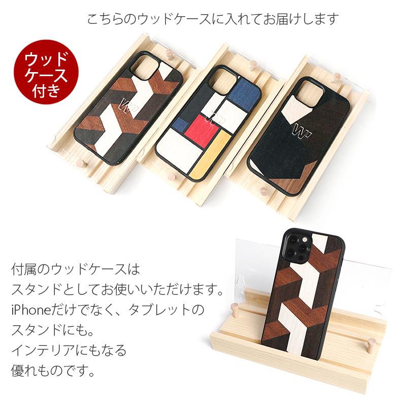 付属のウッドケースはスタンドとしてお使い頂けます。iPhoneだけでなく、タブレットのスタンドとしても。インテリアにもなる優れものです。