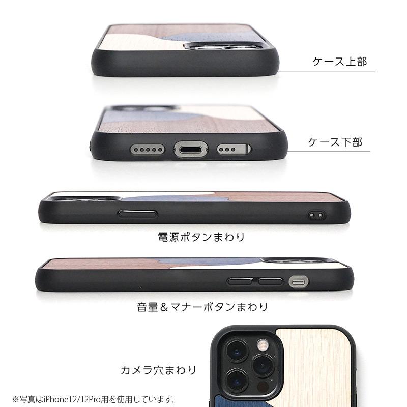 イタリアブランドWOOD'Dから、違った色合いの天然木を、寄木風に組み合わせてデザインされたiPhone用ケースが登場です。有名セレクトショップでも取り扱われる人気アイテムです。