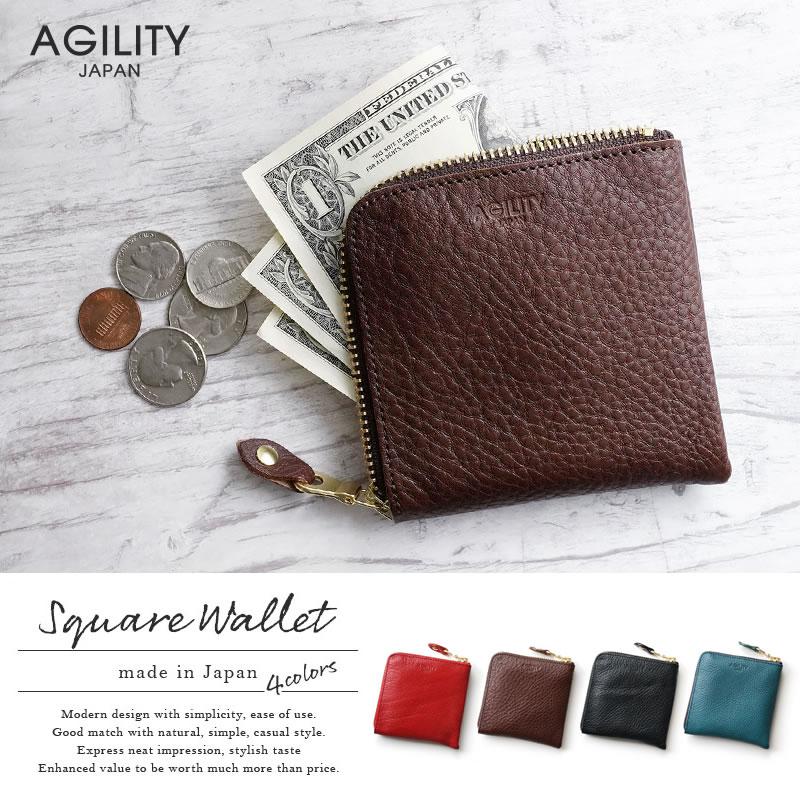 『AGILITY スクエアウォレット 日本製 アリゾナレザー 』 財布 本革 小銭入れ L字 ファスナー