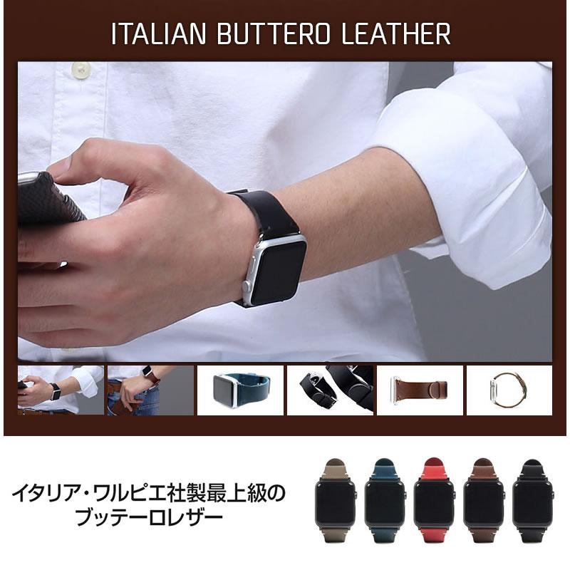 『SLG Design Apple Watch レザー バンド Italian Buttero Leather』