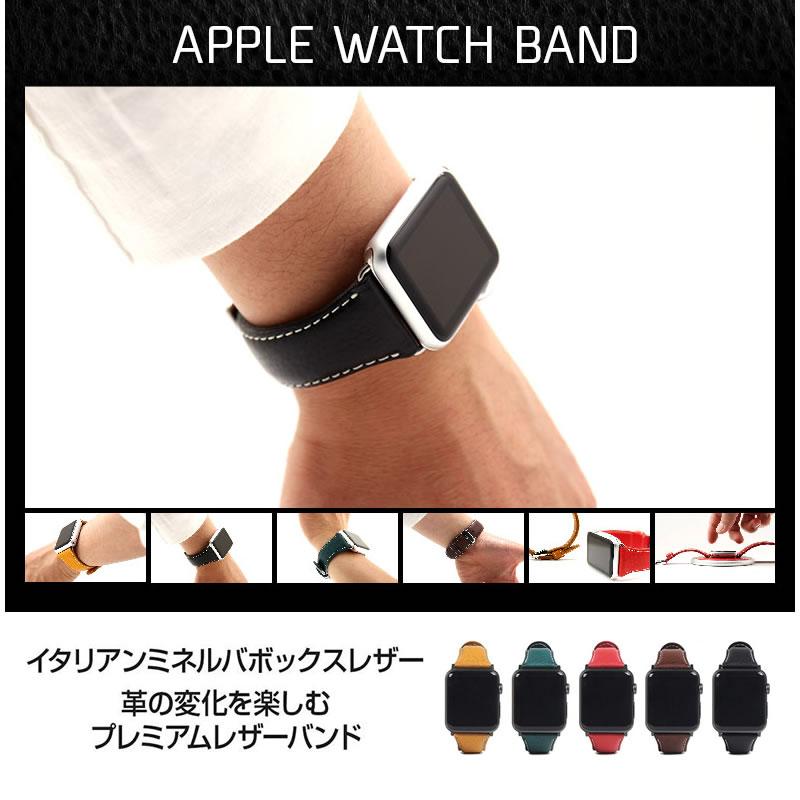 『SLG Design Apple Watch レザー バンド Italian Minerva Box Leather』