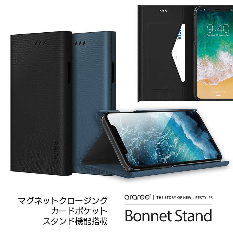 『araree Bonnet Stand』 スタンド機能付き レザー手帳型ケース