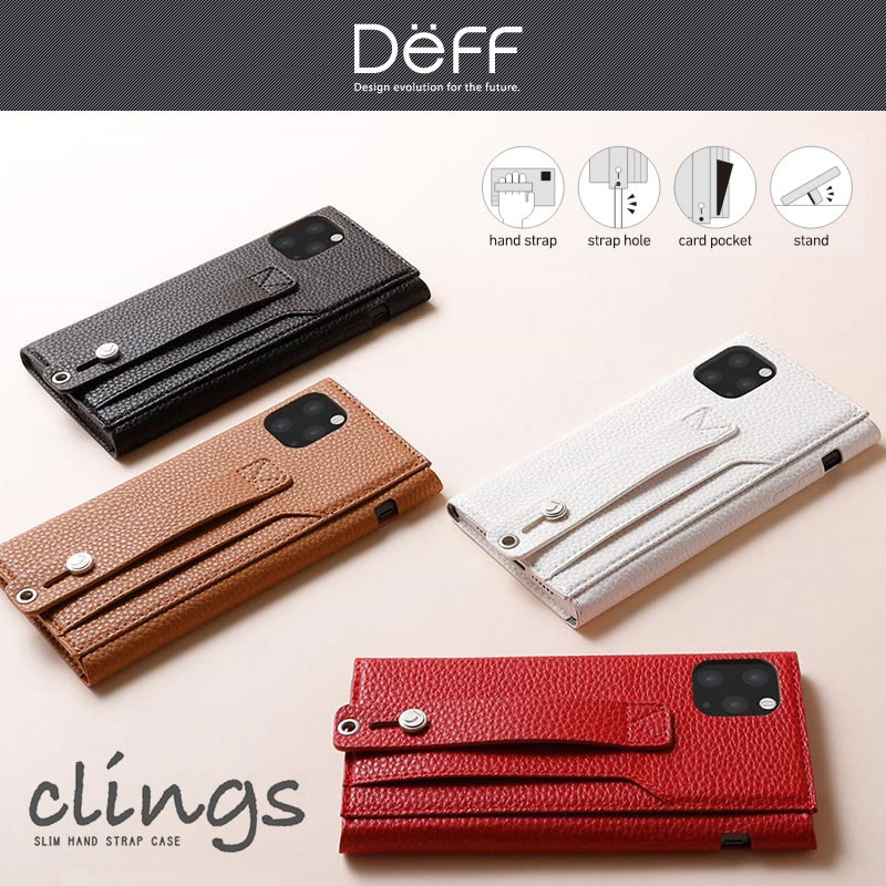 『Deff clings Slim Hand Strap Case』 iPhone 11 / iPhone 11 Pro / iPhone 11 Pro Max ケース レザー
