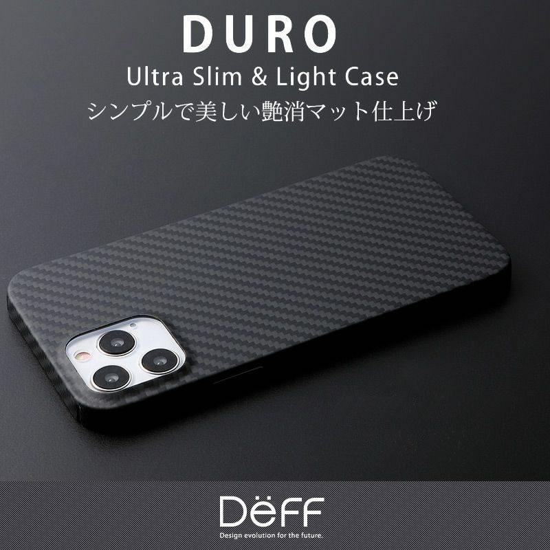 『Deff Ultra Slim & Light Case DURO』 iPhoneケース シェル 背面型