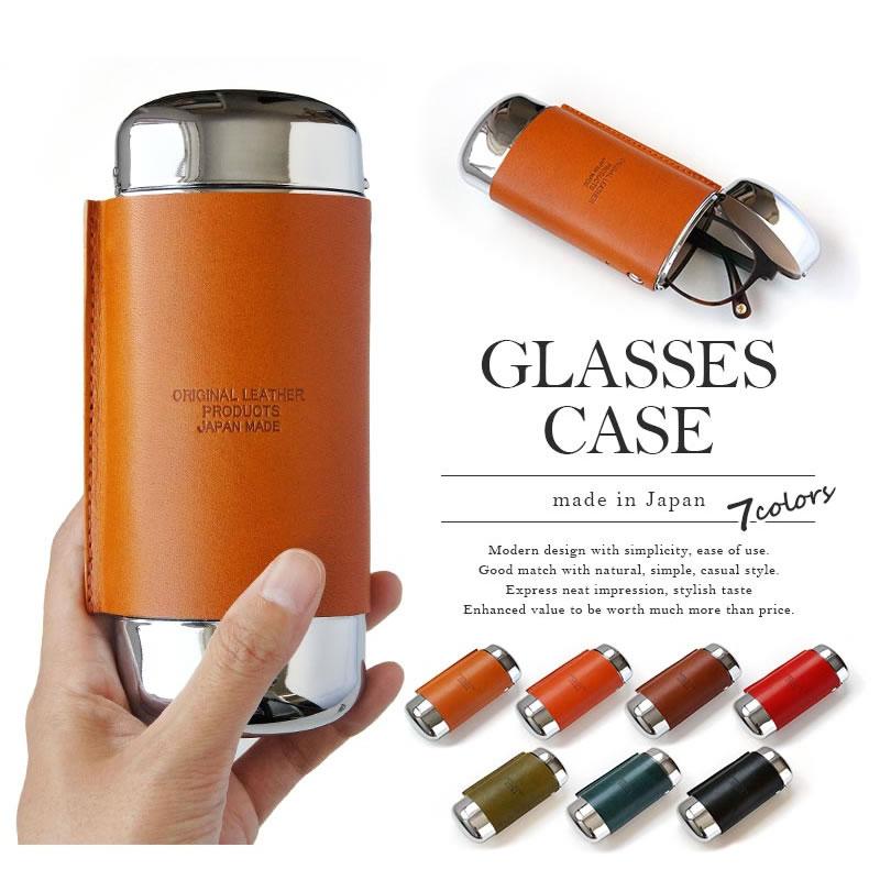 全7色、栃木レザーとメタル素材を使用したメガネケース。大切なメガネを、さりげなくおしゃれに守ります。