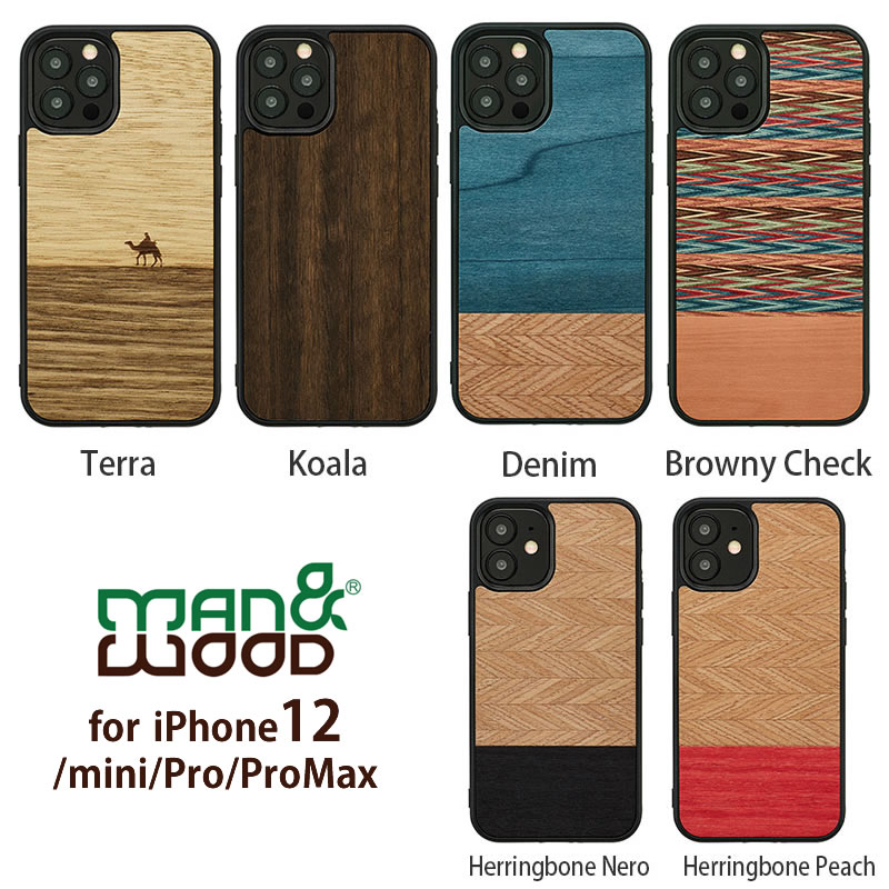 Man&Wood for iPhone12/mini/Pro/ProMax ケース