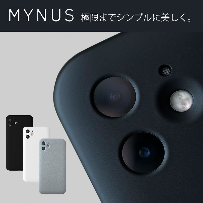 『MYNUS マイナス iPhone CASE』 iPhoneケース 日本製