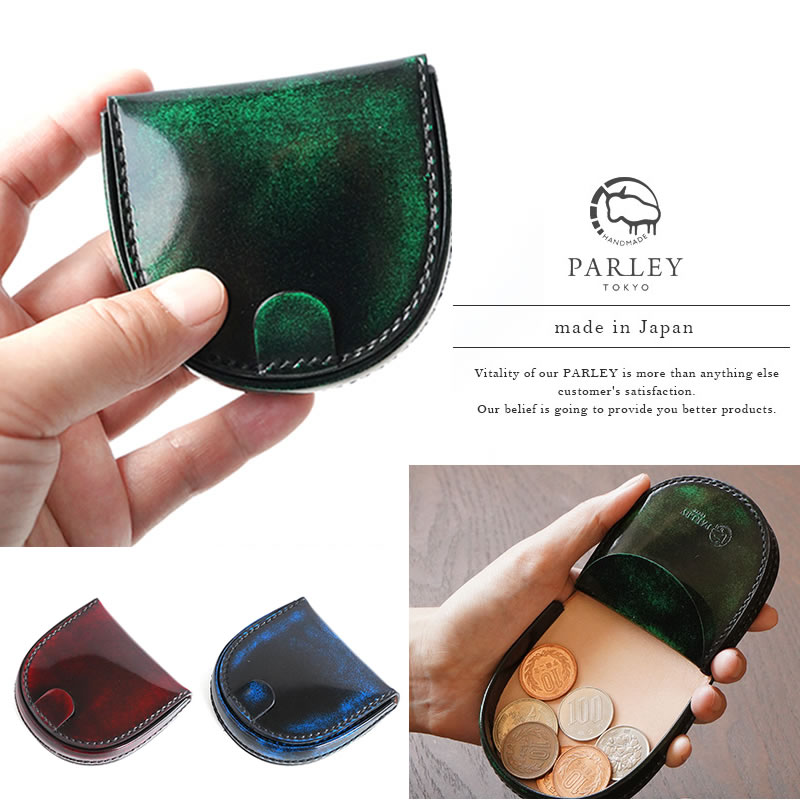 『PARLEY パーリィー クラシック 馬蹄型 小銭入れ』