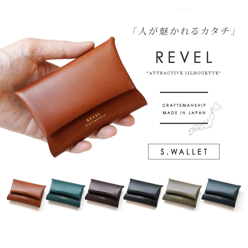 小銭、お札、カードが収納可能。折革技法で仕立てた、スタイリッシュなコンパクトウォレット。ちょっとしたお出かけやサブのお財布としてオススメです。