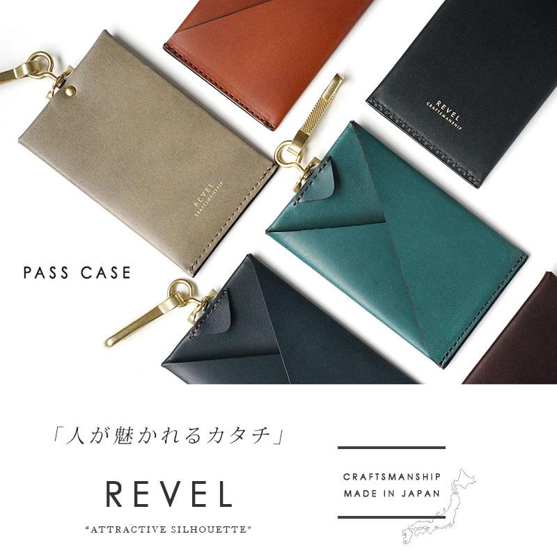 デザイン性と実用性を兼ね備えたパスケース。フック付きなのでバッグに取り付けたり、鍵を付けてキーホルダーとして使用することもできます。