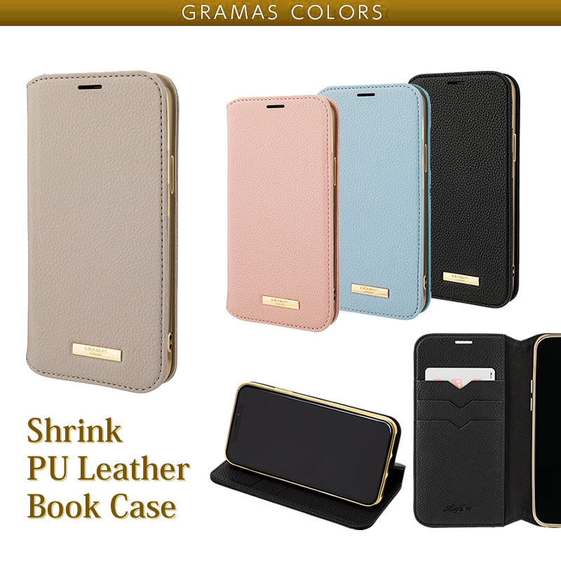 『GRAMAS COLORS グラマス カラーズ Shrink PU Leather Book Case』