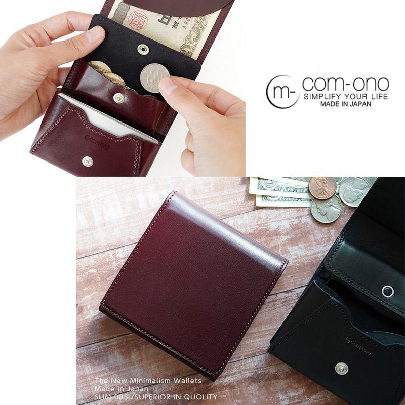 『池之端銀革店 com-ono 二つ折り財布 SLIM-005 slim wallet』 牛革 イタリアンレザー
