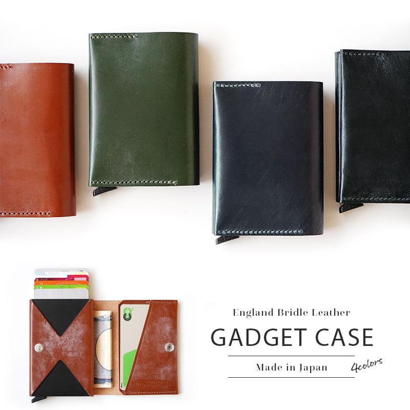 『池之端銀革店 ブライドルレザー 財布』 スキミング防止機能付き 二つ折り コンパクトウォレット