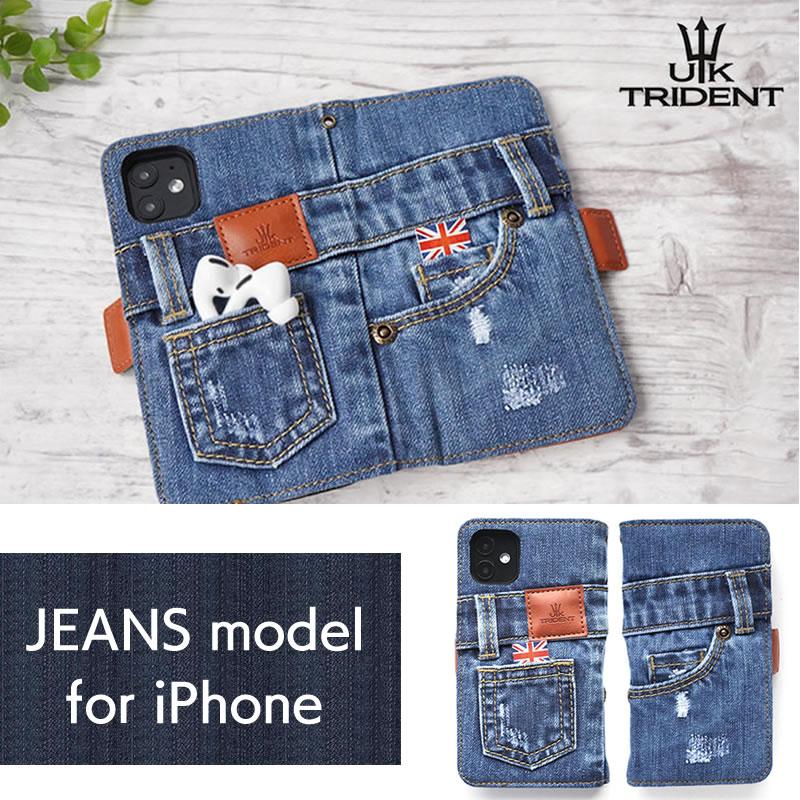 『UKTrident JEANSモデル』 iPhone ケース デニム