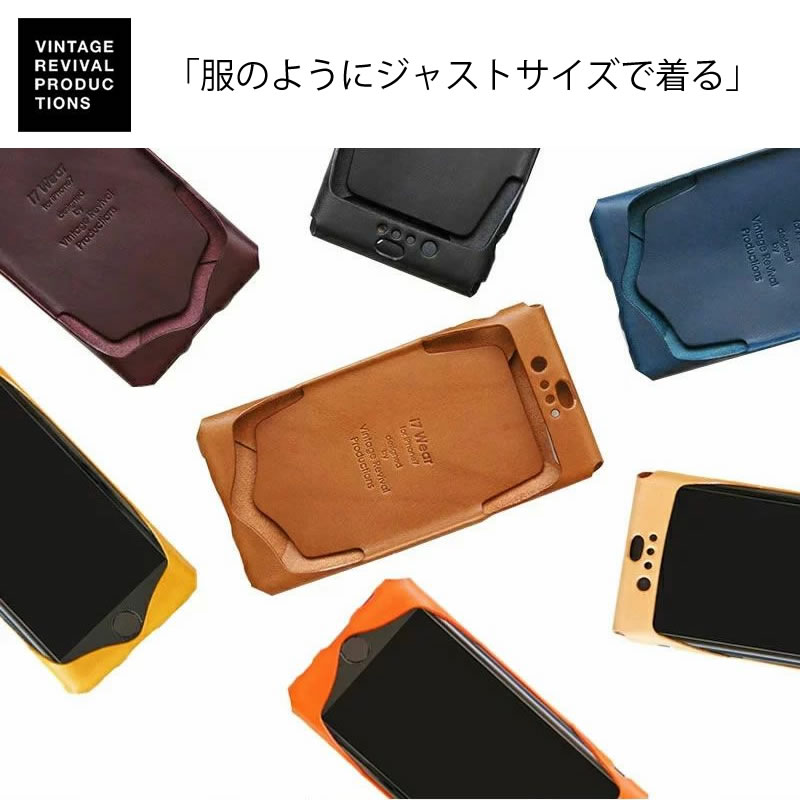 『Vintage Revival Productions i7 Wear』 iPhone SE (第2世代)/ iPhone 8 / iPhone 7 ケース 本革 イタリア製 オイルレザー