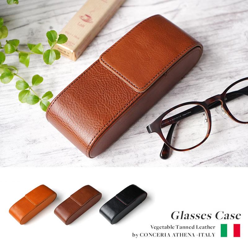 『GLIDE メガネケース』 イタリアンレザー 本革 眼鏡ケース