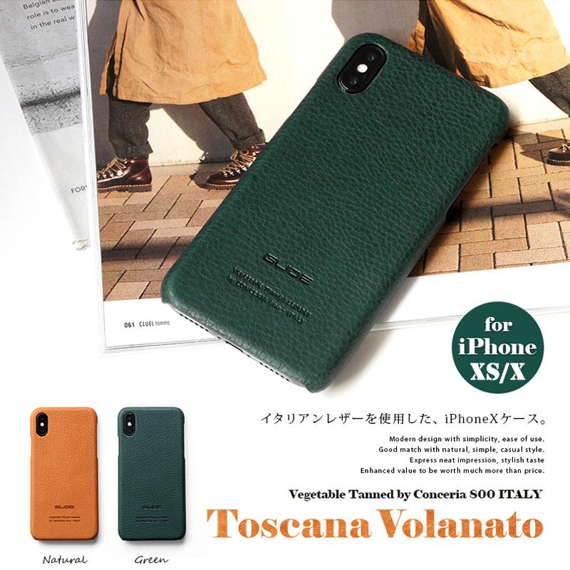 『GLIDE 牛革 シュリンクレザー ケース Toscana Volanato』 iPhone XS ケース / iPhone X ケース