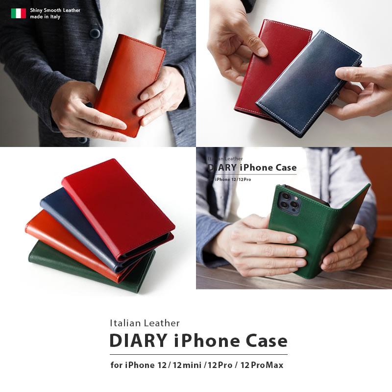 『WINGLIDE イタリアンレザー 手帳型ケース』 iPhone12 / iPhone12Pro ケース 手帳型 本革 レザー