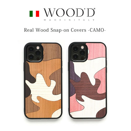 『WOOD'D Real Wood Snap-on Covers CAMO』 iPhone12mini / iPhone12 / iPhone12Pro / iPhone12ProMax / iPhone11 ケース / iPhone11Pro ケース / iPhoneSE 第2世代 / iPhone8 / iPhone7