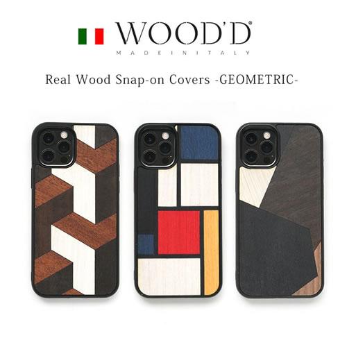 『WOOD'D 木製ケース Real Wood Snap-on Covers GEOMETRIC』