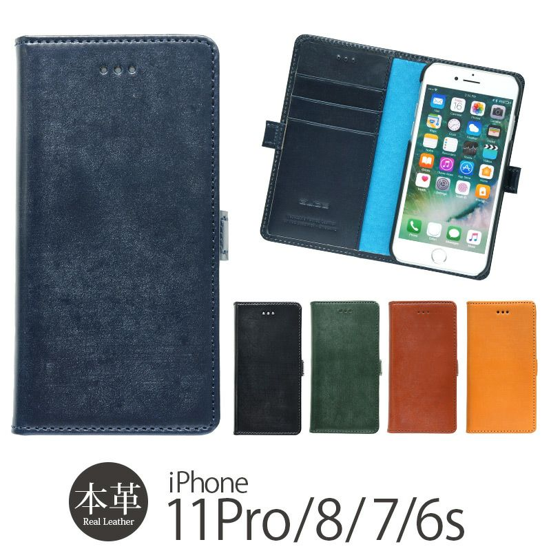 iPhone11Proケース本革iPhone8iPhone76sブライドル