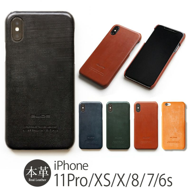 『GLIDE Bridle Leather Case』 iPhone 11Pro / XS / X / iPhone SE (第2世代)/ iPhone 8 / 7 / 6s / 6 背面型 ケース ブライドルレザー