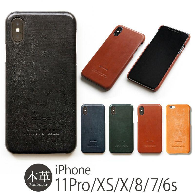 iPhoneXS iPhoneX 本革ケース ランキング 1位 GLIDE Bridle Leather Case WG-I1004 ブラック ネイビー グリーン ブラウン