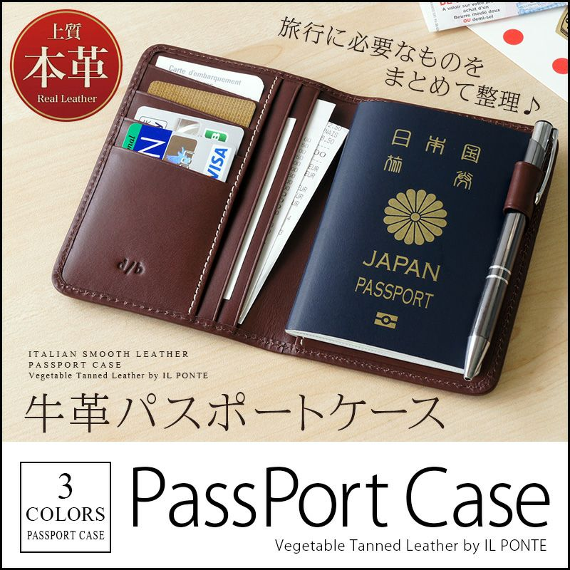 『DUCT 牛革 スムースレザー PassPort Case NL-191』 本革 バケッタレザー パスポート入れ