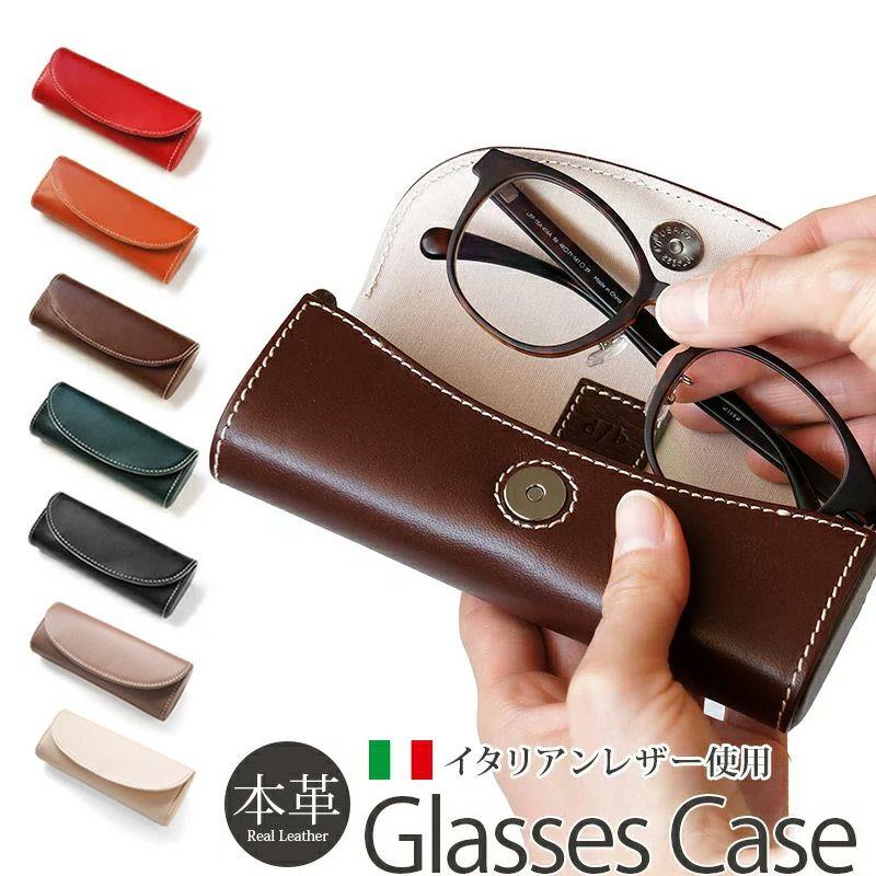 メガネ ケース 売れ筋 アイテム 3位             『DUCT 牛革 スムースレザー Glasses Case NL-285』 眼鏡 めがねケース 本革 おしゃれ