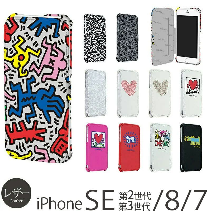 iPhone 8 / iPhone 7 レザー ケース 売上 ランキング 2位              『Keith Haring Collection Flip Cover for iPhone 7』 iPhone8 / iPhone7 ケース キースへリング 手帳型ケース 手帳