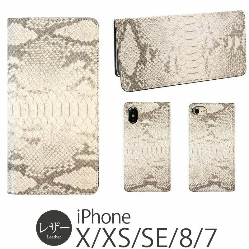 iPhone XS / iPhone X レザー ケース 売上 ランキング 3位          『GAZE Milk Snake Diary』 iPhone XS ケース / iPhone X / iPhone 8 / iPhone 7 レザー ヘビ 柄