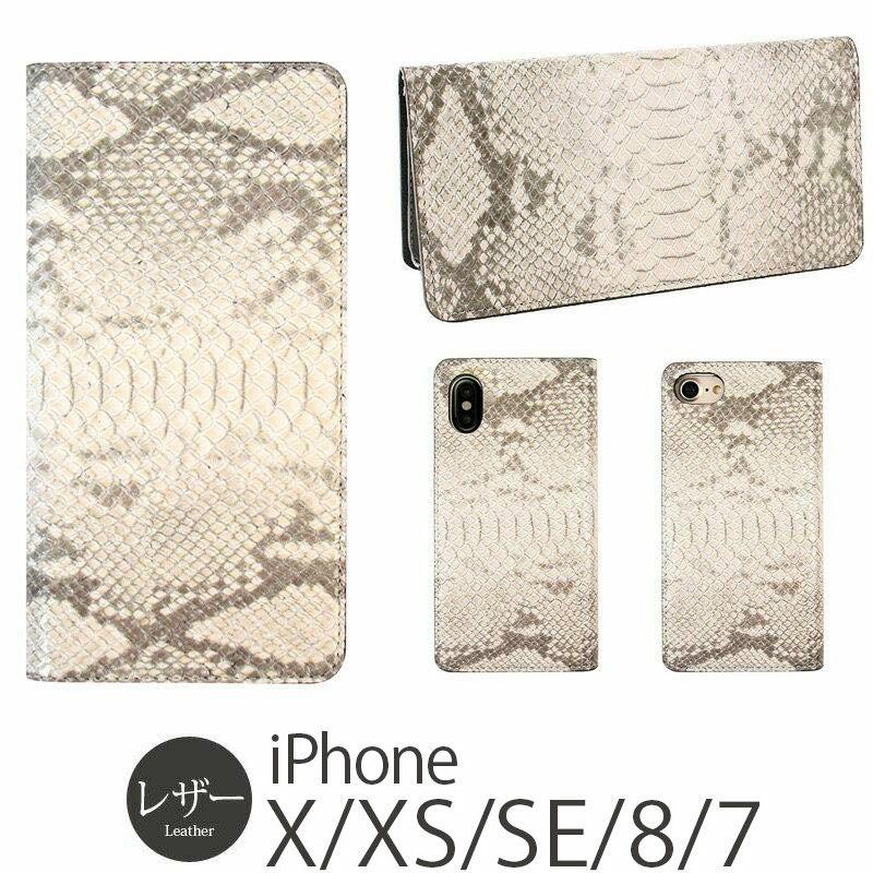 iPhone 8 / iPhone 7 レザー ケース 売上 ランキング 3位           『GAZE Milk Snake Diary』 iPhone XS ケース / iPhone X / iPhone 8 / iPhone 7 レザー ヘビ 柄