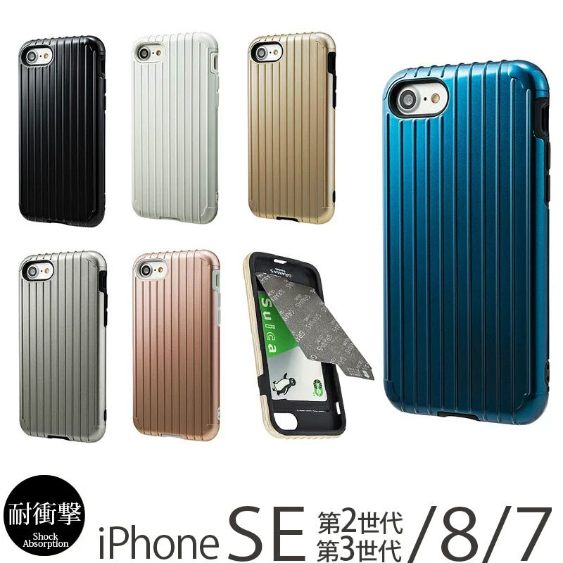 iPhone8 / iPhone7 ケース 売上ランキング 2位 『GRAMAS COLORS Rib Hybrid case CHC436』 iPhone8 / iPhone7 ハードケース