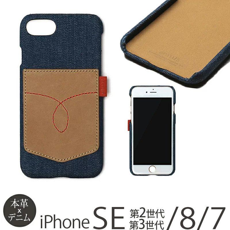 『ZENUS Denim Vintage Pocket Bar』 iPhone SE (第2世代)/ iPhone 8 / iPhone 7 ケース デニム 本革 ヌバック レザー
