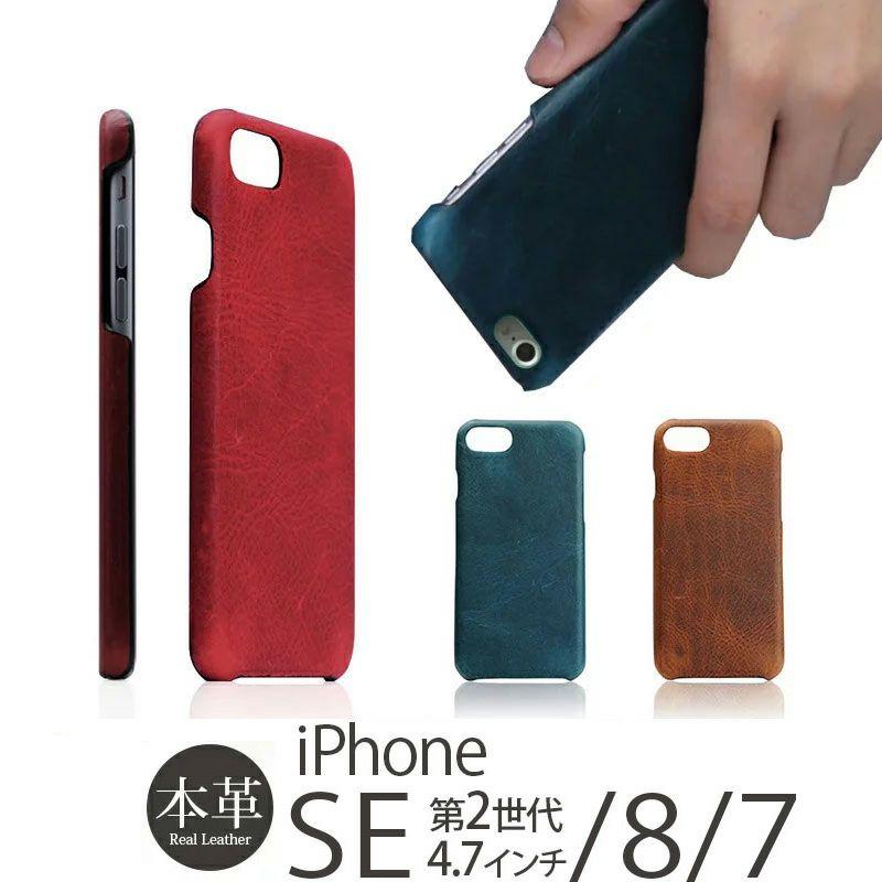 iPhone SE 第2世代 / iPhone 8 / iPhone 7 本革 ケース 売上 ランキング 5位          『GAZE Hologram Croco Diary』 iPhone SE 第2世代 / iPhone 8 / iPhone 7 ケース 本革 レザー クロコダイル 型押し ゴールド