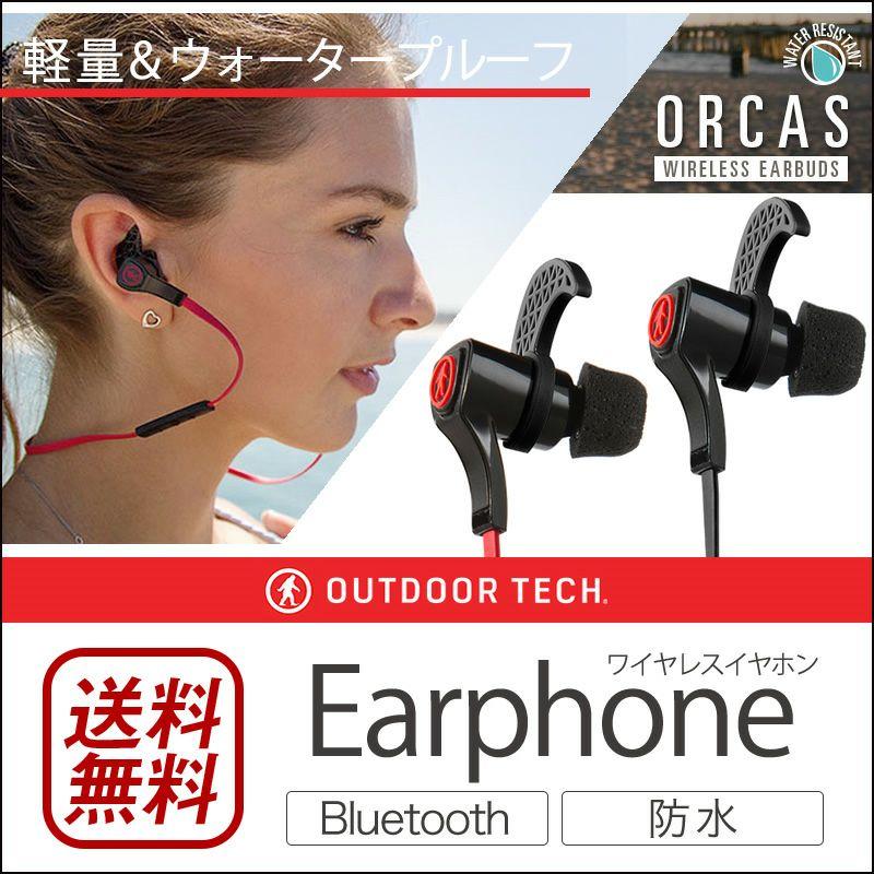 『OUTDOOR TECH ORCAS アクティブワイアレスイアーバズ』 イヤホン Bluetooth スポーツ 防水 両耳