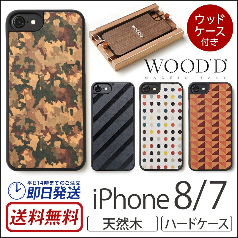 iPhone SE 第2世代 / iPhone 8 / iPhone 7 天然木 ケース 売上 ランキング 2位  『WOOD'D Real Wood Snap-on Covers PRINT』 iPhone SE 第2世代 / iPhone 8 / iPhone 7 ケース 木製
