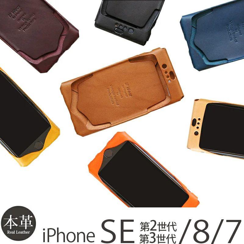 iPhone8 iPhone7 アイフォン8 ケース ブランド 本革 レザー