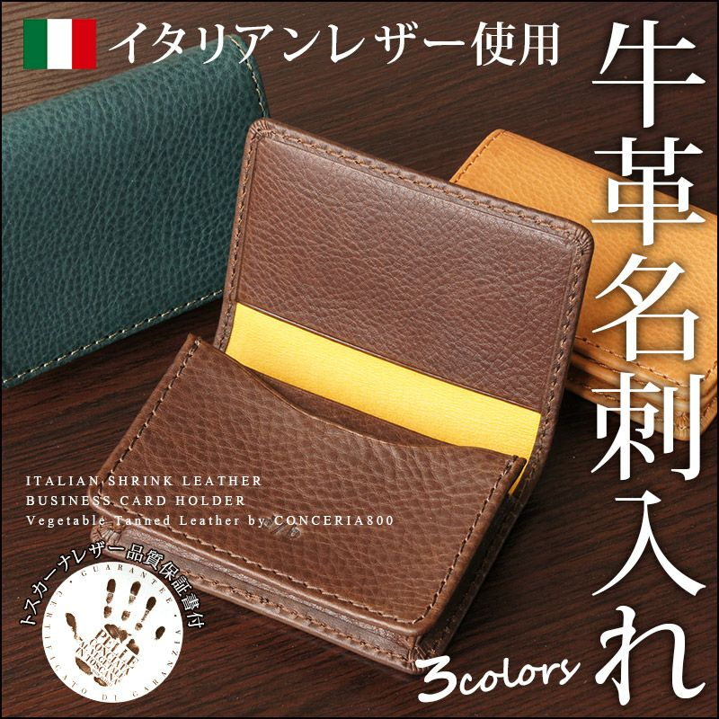 『DUCT 牛革 シュリンク カードケース RVV-724』 本革 イタリアンレザー 大容量