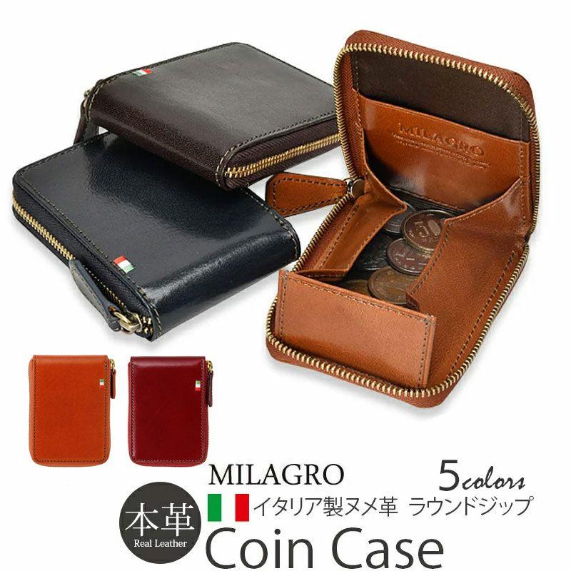 『Milagro イタリア製 ヌメ革 ラウンド ジップ ボックスコインケース』 財布 本革 牛革 ファスナー