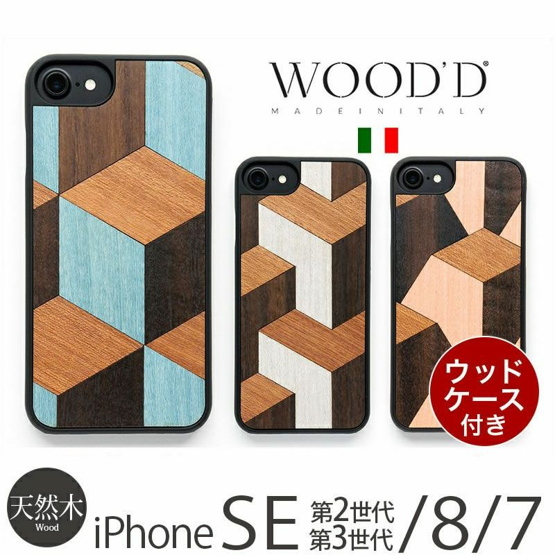 『WOOD'D Real Wood Snap-on Covers GEOMETRIC』 iPhoneSE2 / iPhone8 / iPhone7 木製 ケース