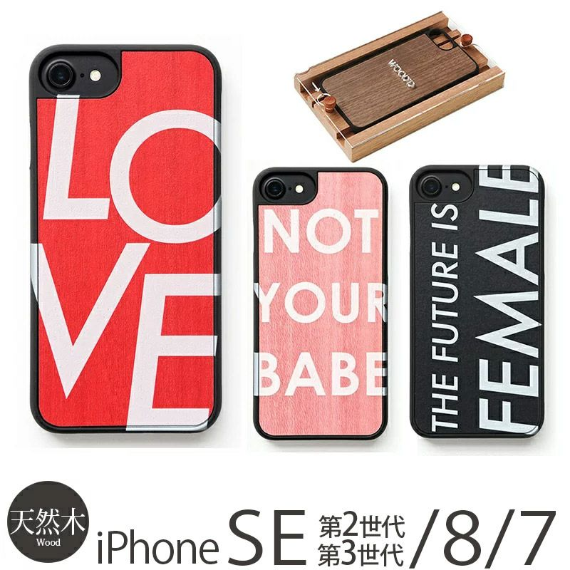 『WOOD'D Real Wood Snap-on Covers TYPOGRAPHY』 iPhoneSE2 / iPhone8 / iPhone7 木製 ケース