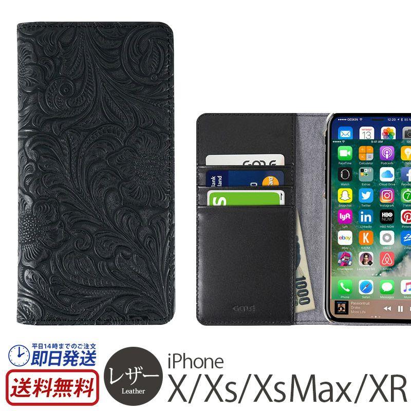 iPhone XS / iPhone X レザー ケース 売上 ランキング 5位          『GAZE Paisley Diary』 iPhone XS ケース / iPhone X / iPhone XR / iPhone XS Max レザー 本革 ペイズリー柄