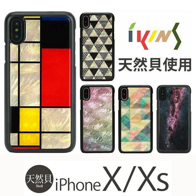 iPhoneXS iPhoneX ケース ランキング 1位 ikins 天然貝ケース モンドリアン ピラミッド フラワー モザイク ミルキーウェイ