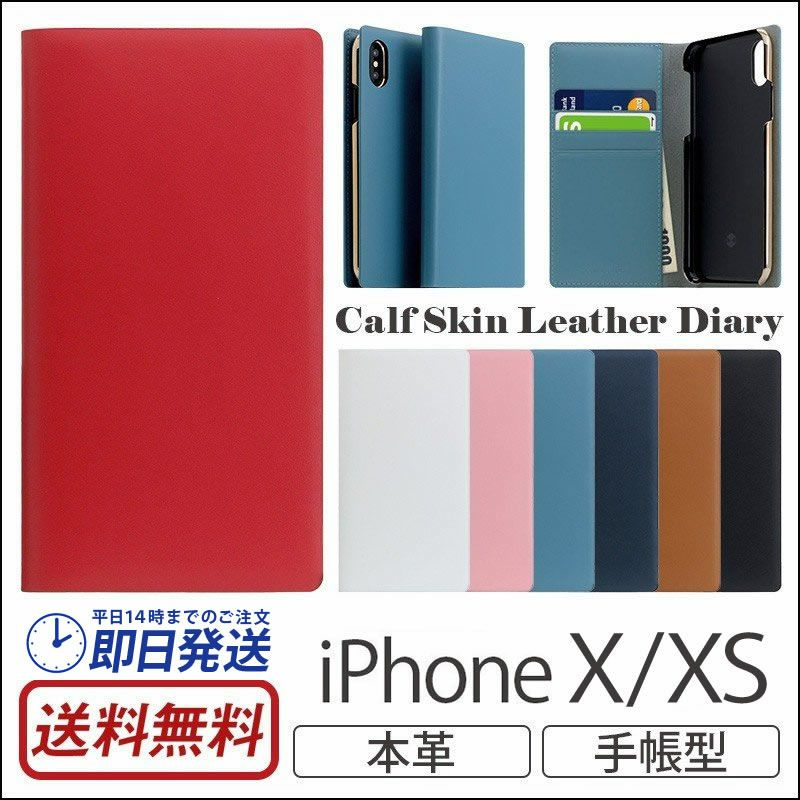 『SLG Design Calf Skin Leather Diary』 iPhone XS ケース / iPhone X ケース 本革 カーフスキンレザー