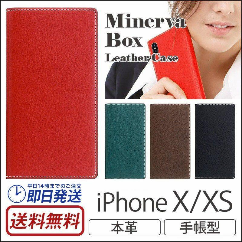 iPhone XS / iPhone X ケース 本革 レザー 手帳型 選び方               『SLG Design Minerva Box Leather Case』 iPhone XS ケース / iPhone X ケース 本革 ミネルバボックスレザー