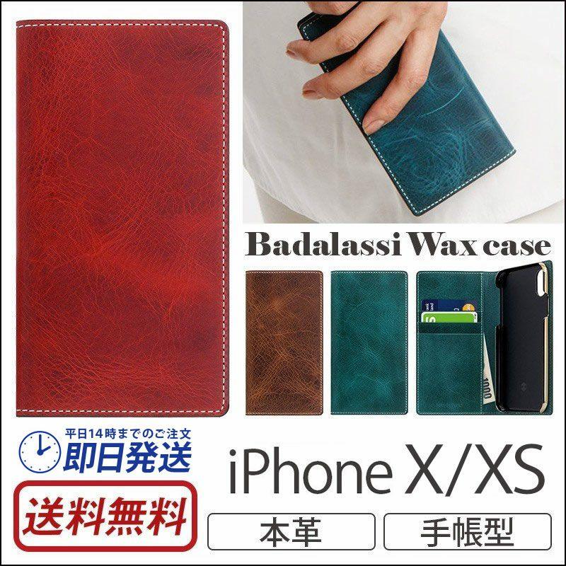 iPhone XS ケース / iPhone X ケース 手帳 型 本革 バダラッシ  レザー アイフォン XS アイホン X SLG Design エスエルジー デザイン