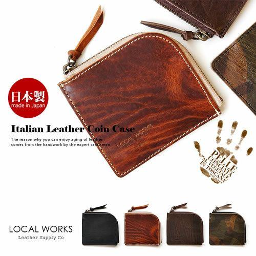 コインケース おすすめ ランキング 2位             『LOCAL WORKS イタリアンレザー ART VINTAGE L字 ファスナー コインケース』 財布 本革 小銭入れ