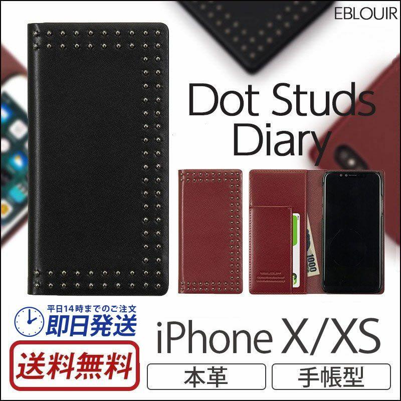 『Eblouir Dot Studs Diary』 iPhone XS ケース / iPhone X ケース 本革